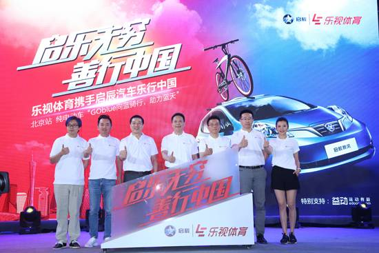 http://t.dongfeng-nissan.com.cn/%7E/media/DFLOffical/Campaigns/resource/05230529/20160524/4.ashx