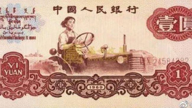 China's first female tractor driver and national icon dies